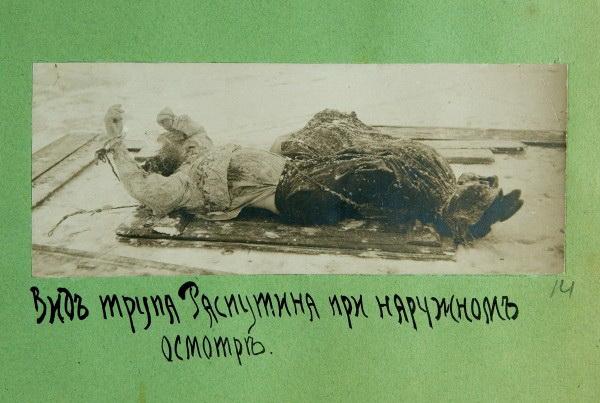 В октябре 1917-го, незадолго до революции, дочь распутина матрена вышла замуж за офицера бориса николаевича соловьева