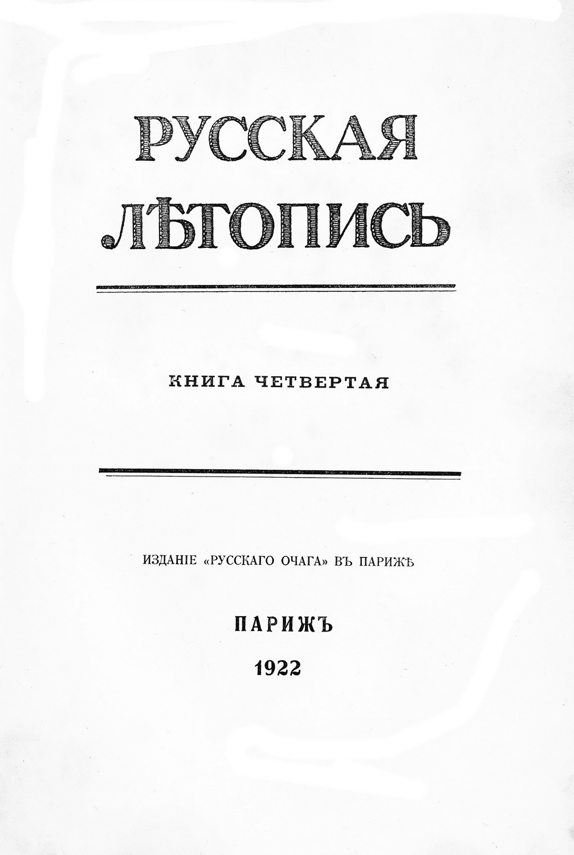 vyrub_2.JPG