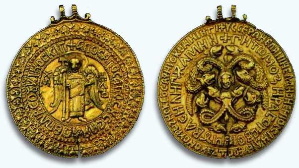 Змеевик архангел михаил раскладки для монет